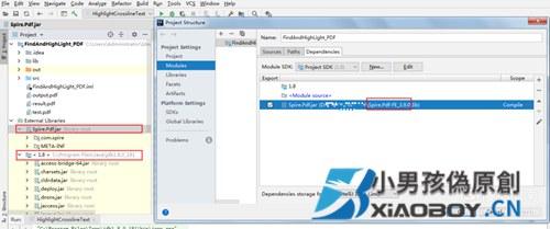 Java 查找并高亮PDF中的跨行文本