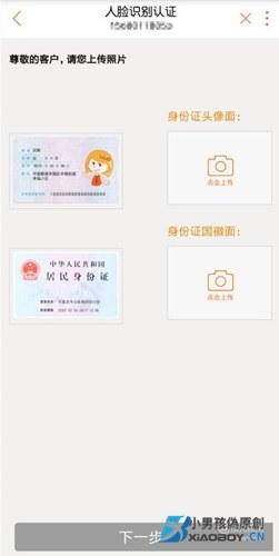 中国联通手机营业厅销户操作指引